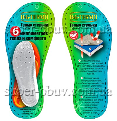 Термо-взуття RAY165-211 500грн фото