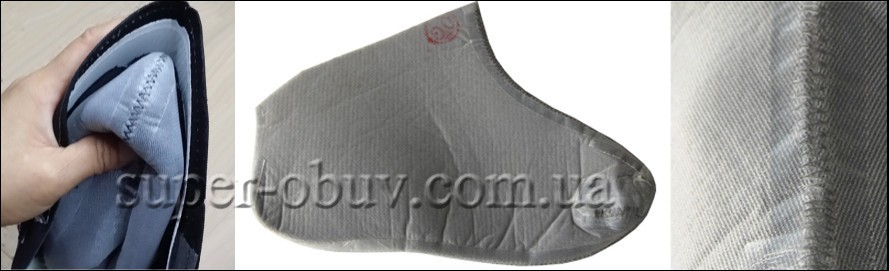 Термо-взуття RAY185-54 1035грн фото