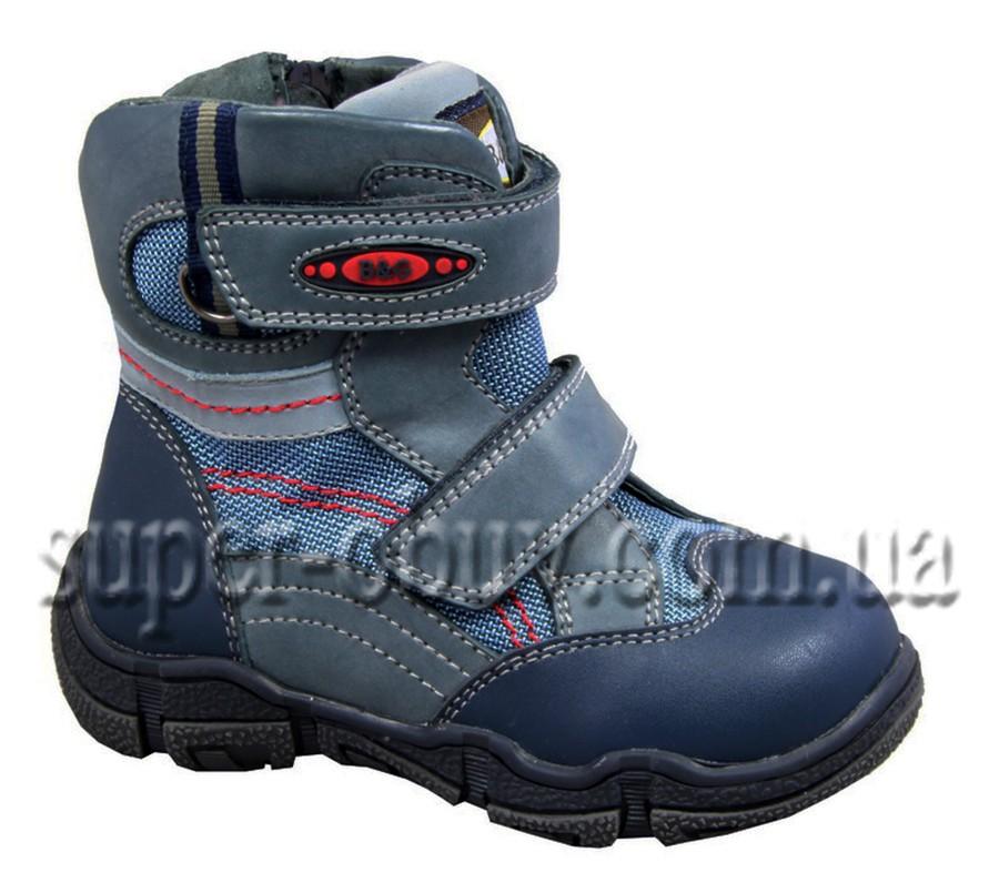 Зимові чоботи BG121-16A611 600грн фото