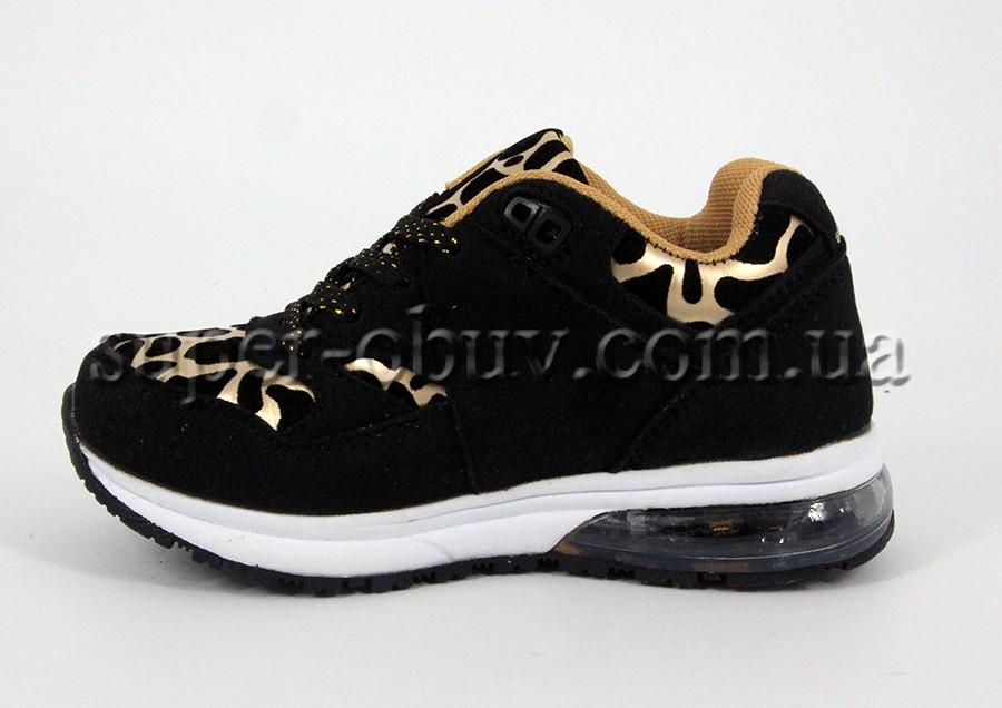кросівки G1720-96 295грн фото
