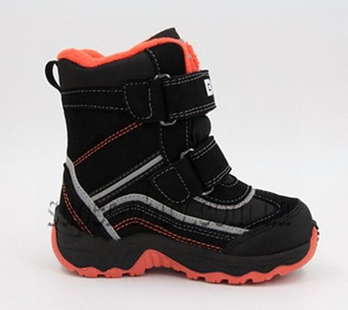 Термо-взуття RAY185-45 840грн фото