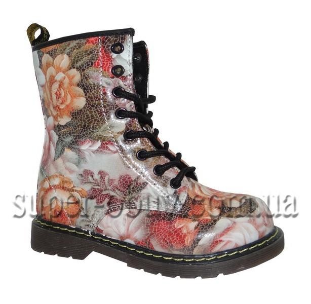 демісезонні черевики KK1722-53 350грн фото