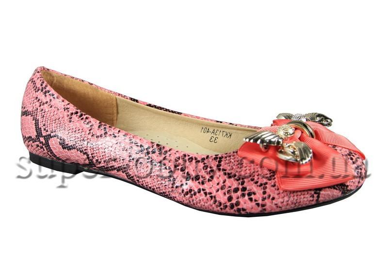 Туфлі KK713A-401 150грн фото