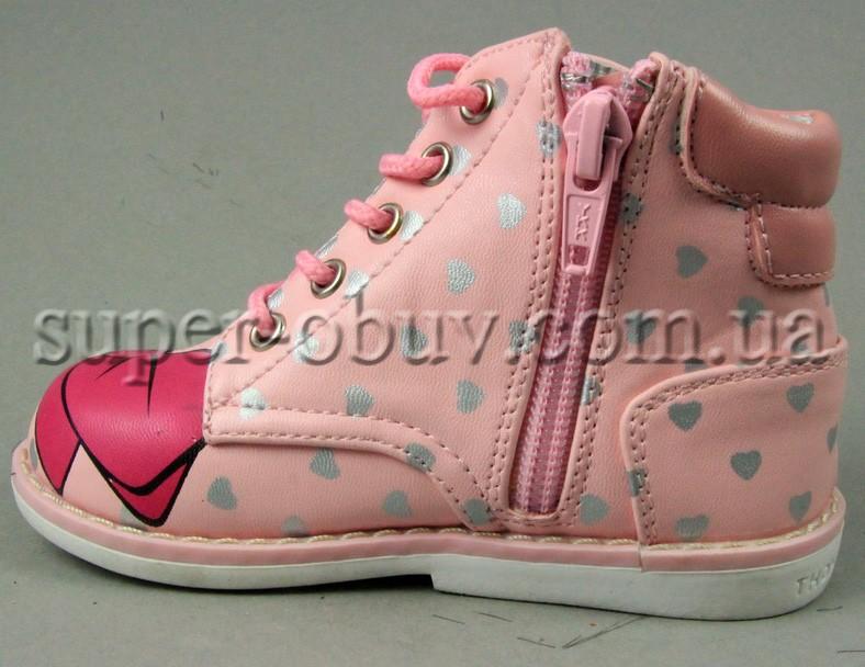 демісезонні черевики LD216-520 445грн фото