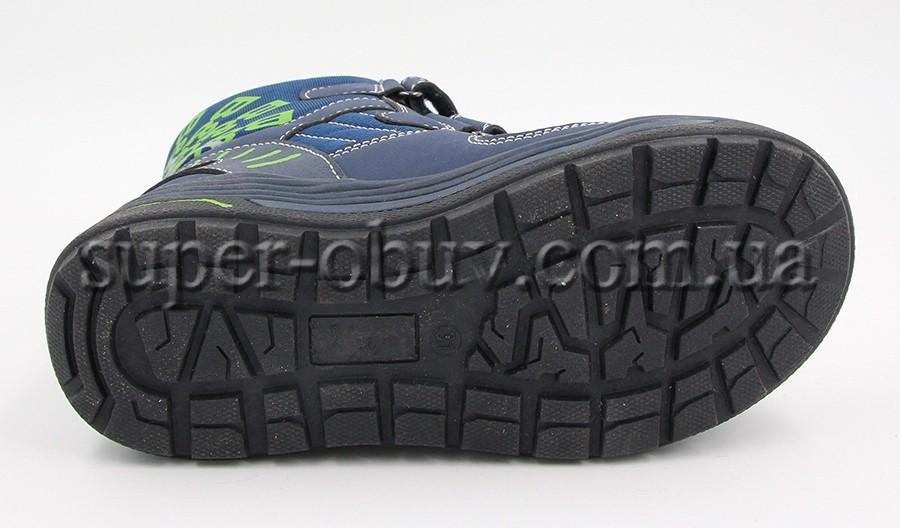 Термо-взуття R191-1204N 900грн фото