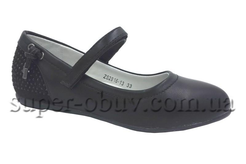 Туфлі ZS2816-13 250грн фото