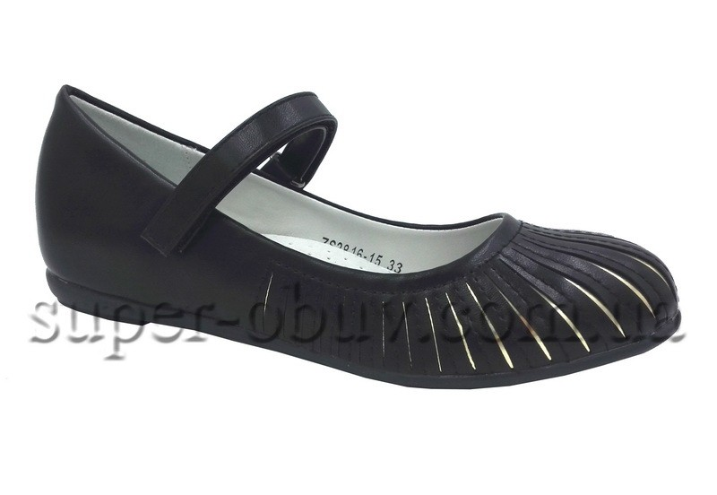 Туфлі ZS2816-15 250грн фото