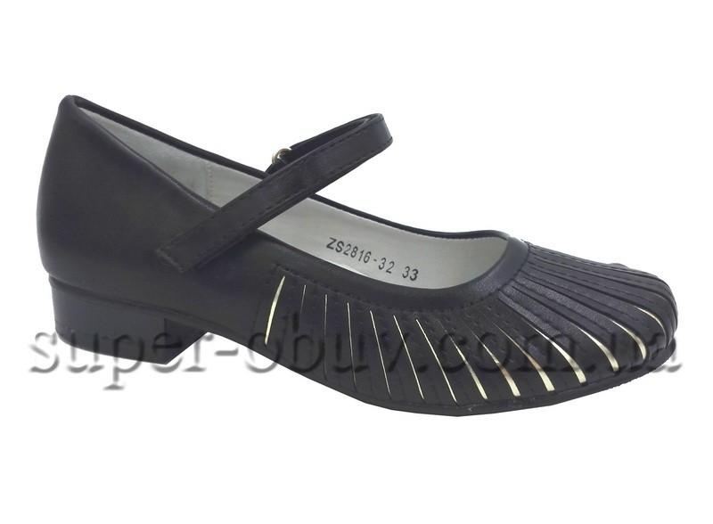 Туфлі ZS2816-32 250грн фото