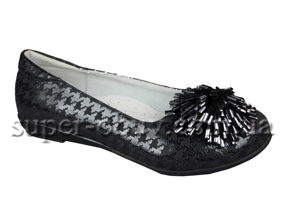Туфлі BG152-20