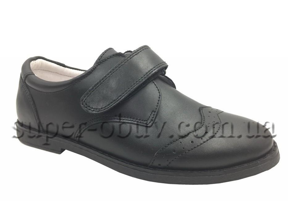 Туфлі BG1827-1603