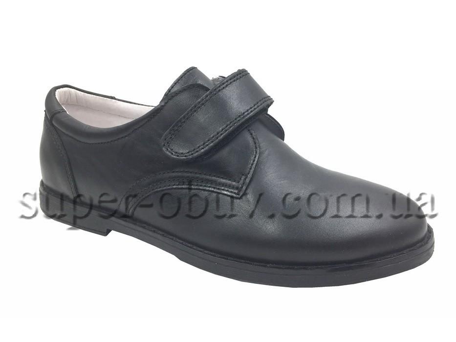 Туфлі BG1827-1605