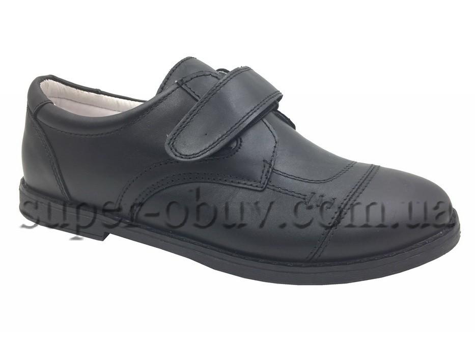 Туфлі BG1827-1608