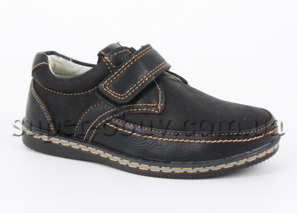 Туфлі BGV17-5