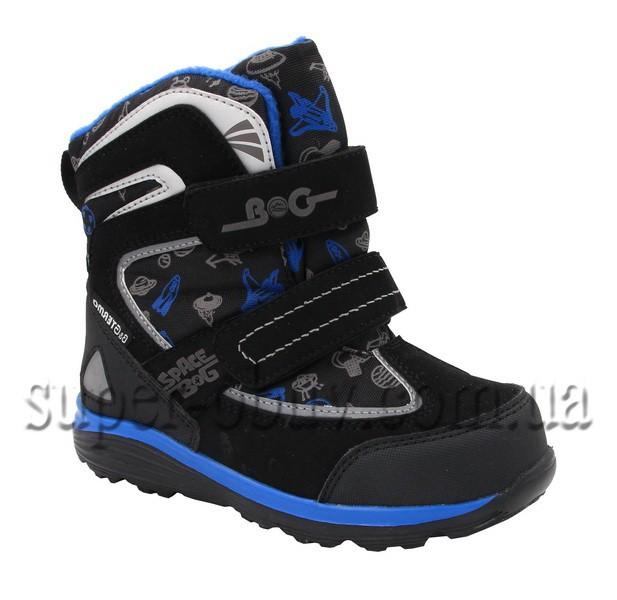 Термо-взуття HL197-910