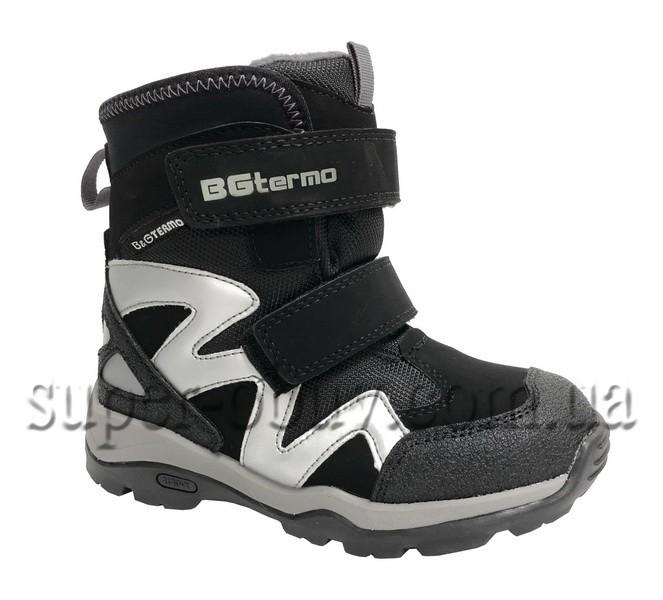 Термо-взуття HL197-916B