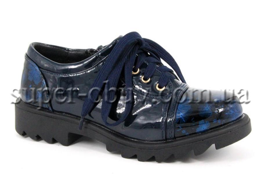 Туфлі KK1817-69