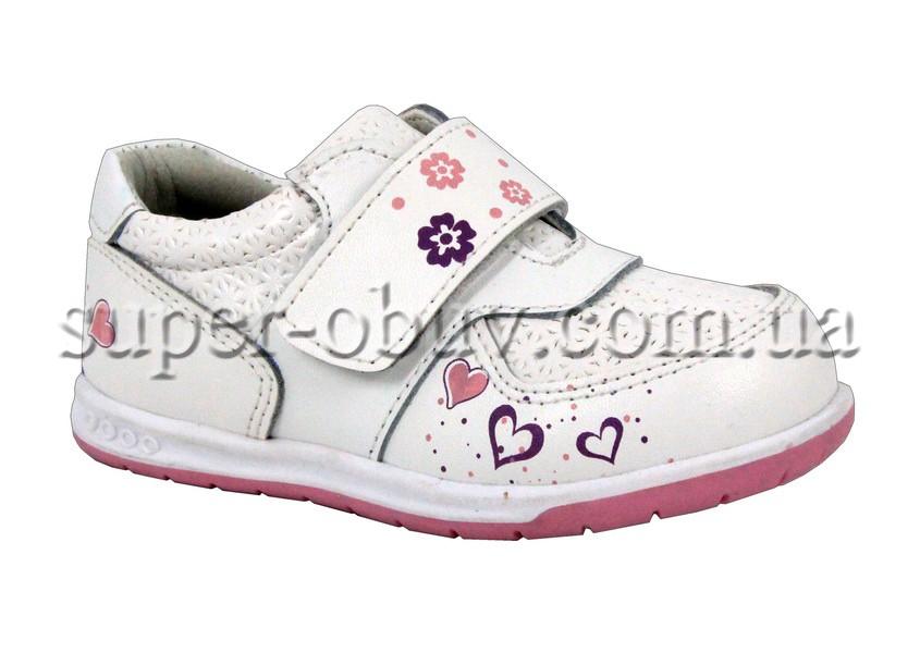 кросівки LD170-200