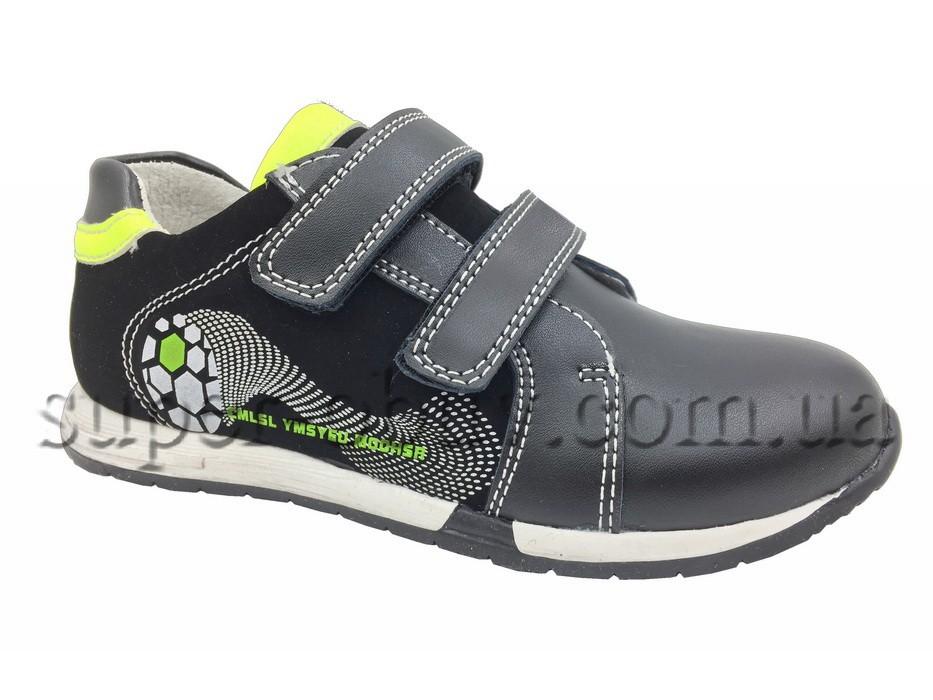 Кроссівки LD180-420