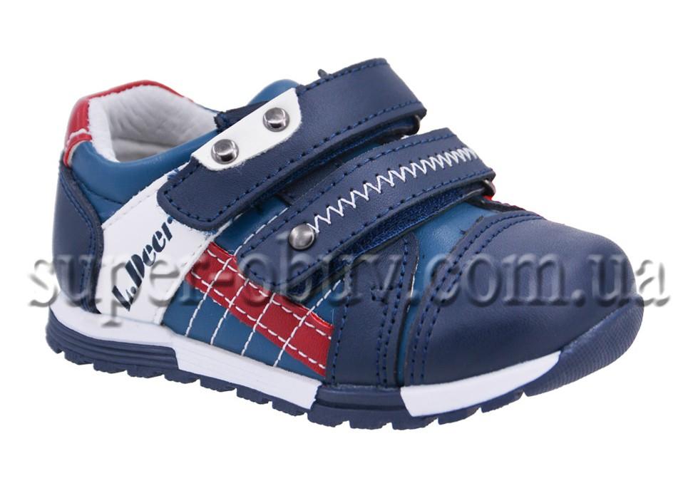 Кроссівки LD180-424