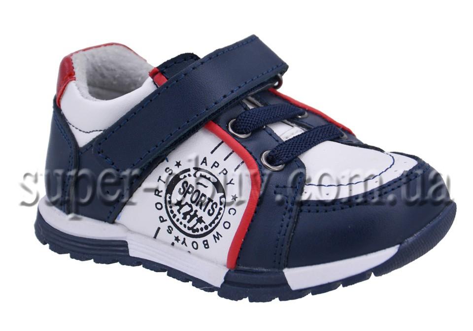 Кроссівки LD180-425