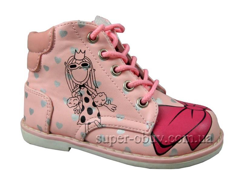 демісезонні черевики LD216-520