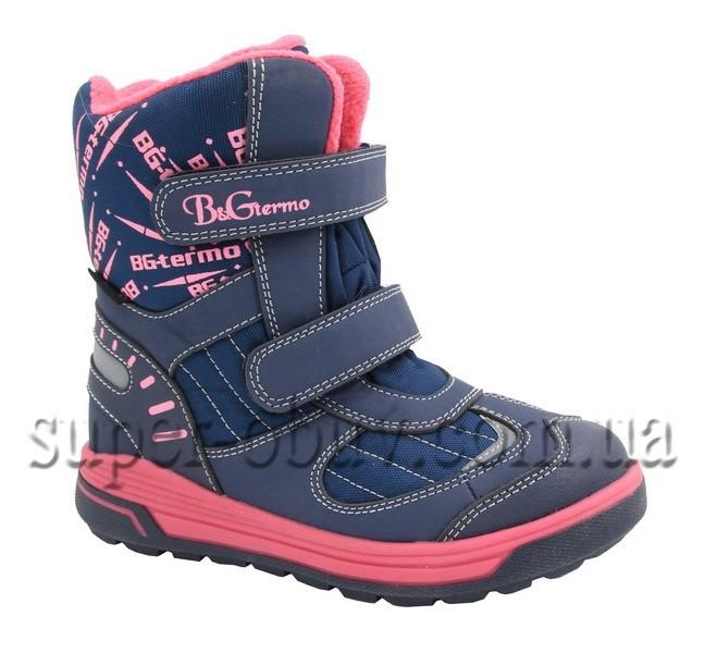 Термо-взуття R191-1204F
