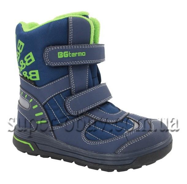 Термо-взуття R191-1204N