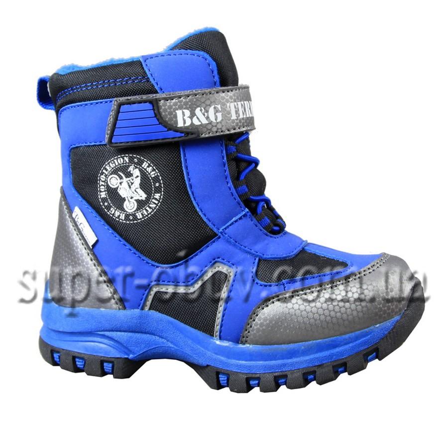 Термо-взуття RAY165-207