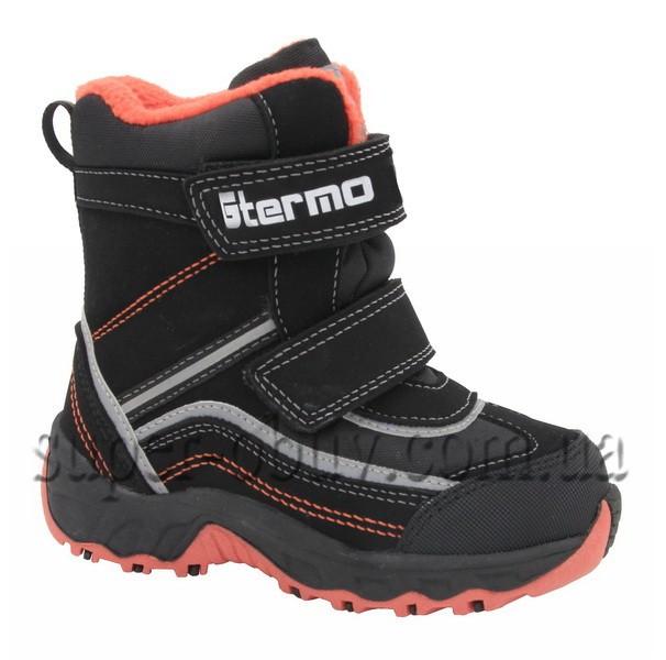 Термо-взуття RAY185-45