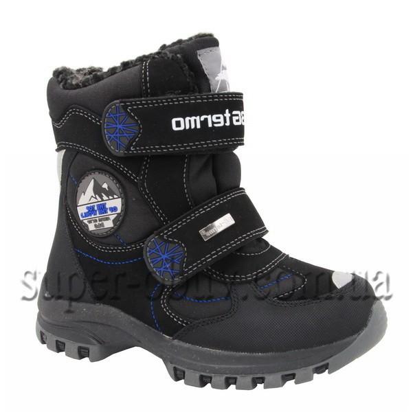 Термо-взуття RAY185-51
