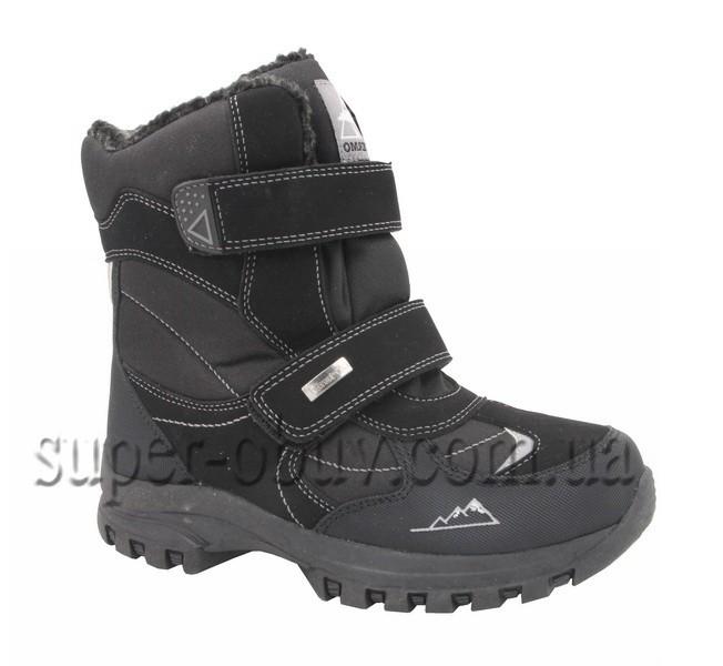 Термо-взуття RAY185-54