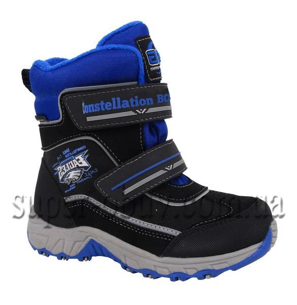 Термо-взуття RAY195-63
