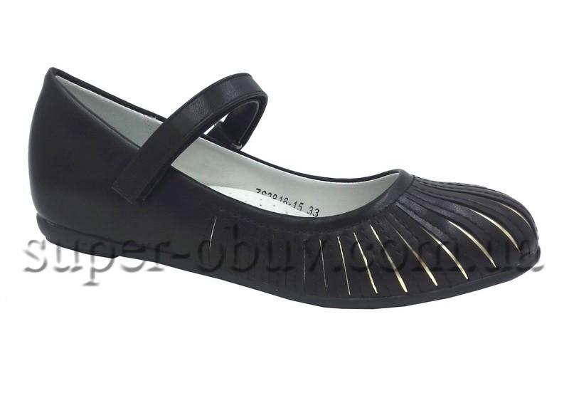 Туфлі ZS2816-15
