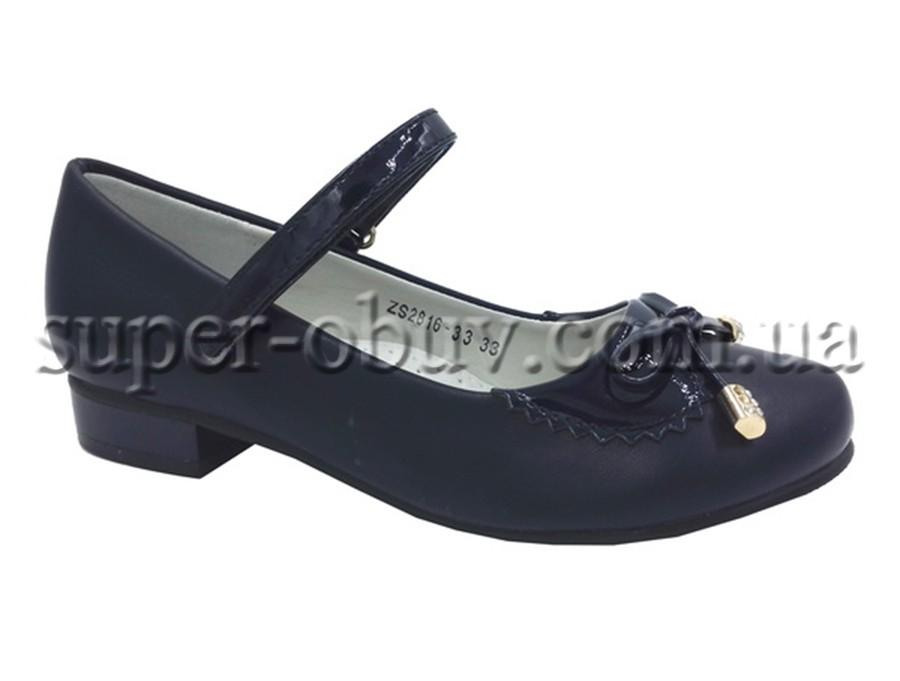 Туфлі ZS2816-33