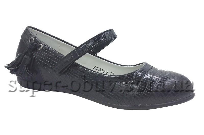 Туфлі ZS2816-9
