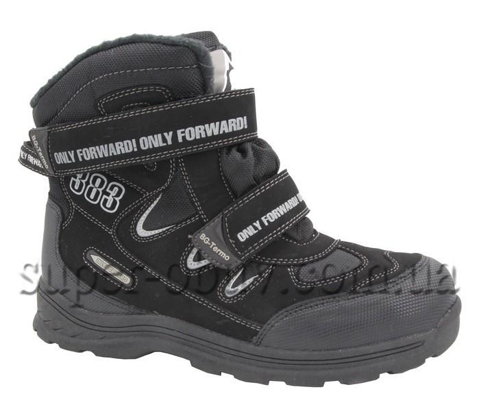 Термо-взуття ZTE17-106