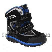 Термо-взуття HL197-910 1065грн фото