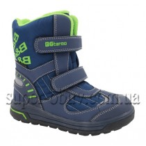 Термо-взуття R191-1204N 990грн фото