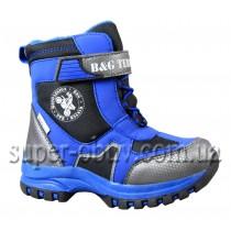Термо-взуття RAY165-207 650грн фото