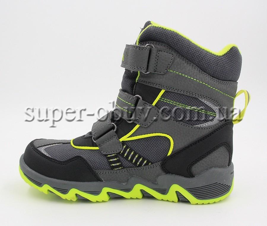 Термо-обувь EVS186-200 870грн фото