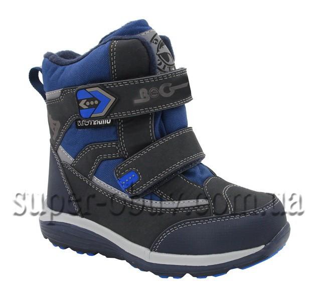 термо-обувь HL197-912 1110грн фото