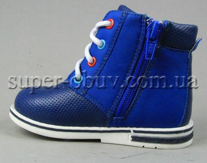 Демисезонные ботинки LD1816-27 300грн фото
