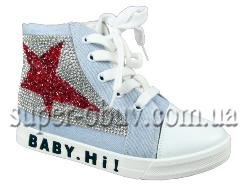 Кеды-ботинки A525