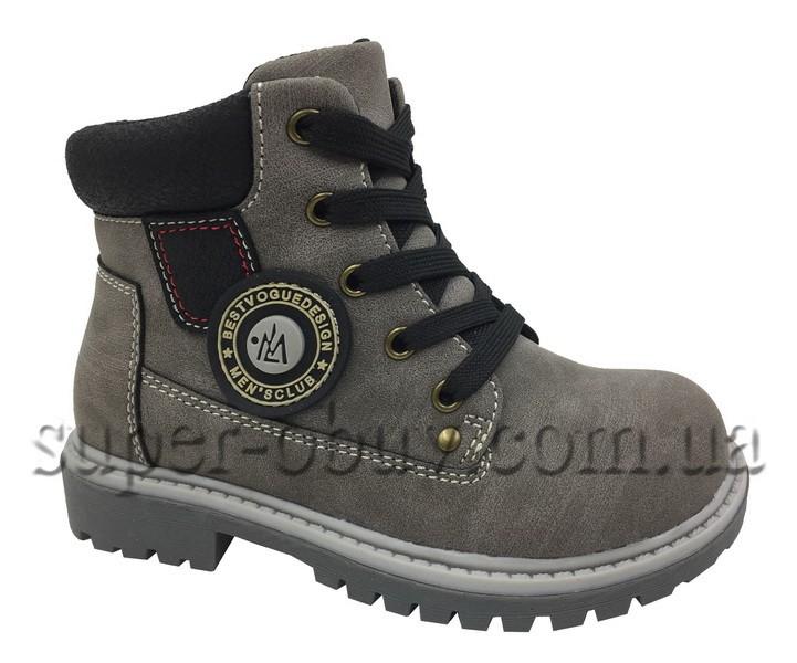 Демисезонные ботинки BG180-412