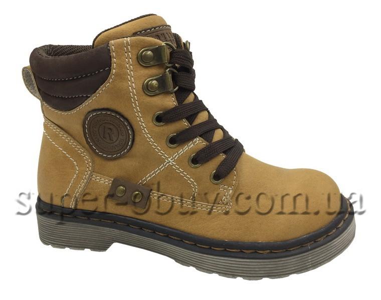 Демисезонные ботинки BG180-414