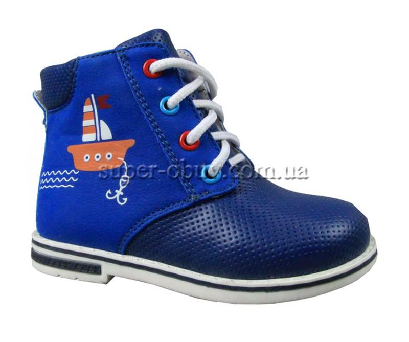 Демисезонные ботинки LD1816-27